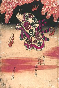 Kunitarō_Sawamura_II_as_Kitsune_Tadanob