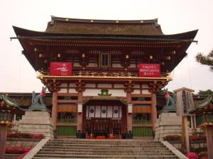 Edifício Principal do templo Fushimi Inari-taisha